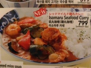 Isomaru seafood curry 02
